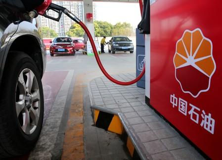 Saudi Aramco to delay some of PetroChina's October oil loadings - source