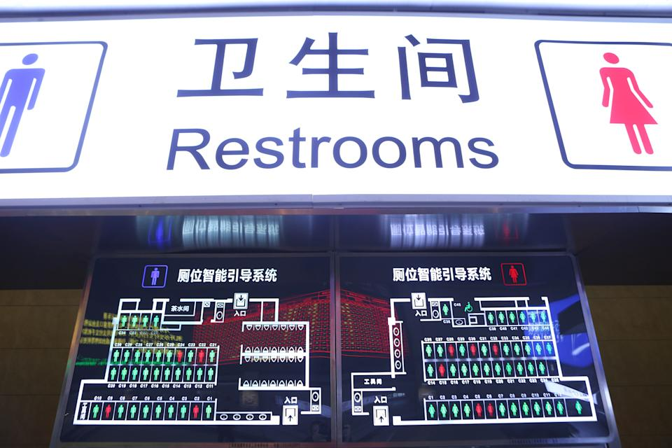 Real-time 'occupancy' situation of the smart toilet system is seen at Shanghai Hongqiao Railway Station on February 20, 2019 in Shanghai, China. When the green light is on, it means the cubicle is ready for use. A red light indicates that the cubicle is in use. (Photo by Wang Yadong/Visual China Group via Getty Images)