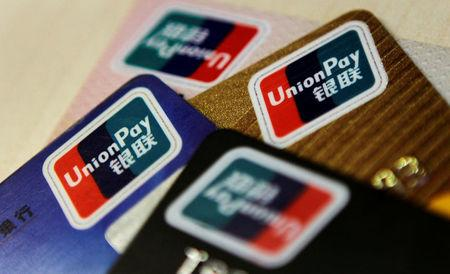Logos of China UnionPay are seen on bank cards in this photo illustration taken in Beijing December 5, 2013. P         REUTERS/Barry Huang/File Photo