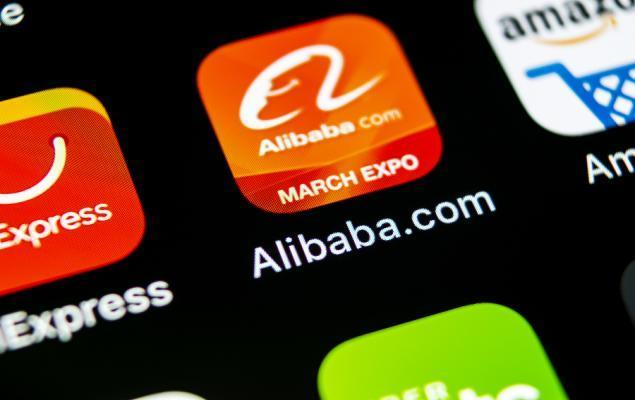 ETFs to Tap Alibaba's Stunning Hong Kong Debut