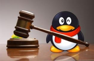 Qihoo loses Tencent lawsuit