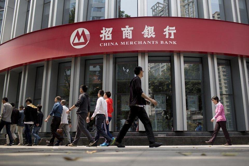 China Merchants Bank's asset quality improved notably in the fourth quarter, Morgan Stanley analysts say. Photo: Bloomberg