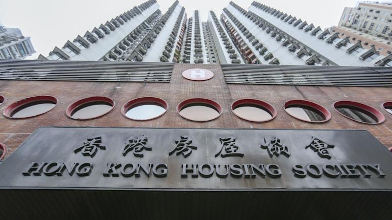 Hong Kong Housing Society looks to Singapore in waiving resale levy for elderly