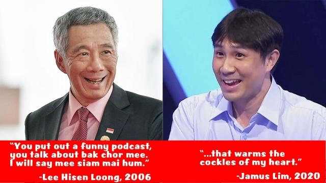 Lee Hsien Loong and Jamus Lim cockle/hum quotes