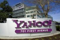 UPDATE: Yahoo CEO Revealed Cancer Diagnosis Before Resigning, WSJ Says