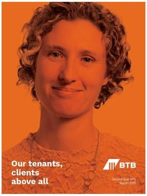 Cover page of 2018 annual report featuring Michelle Laflamme, from EMOVI Inc. (CNW Group/BTB Real Estate Investment Trust)