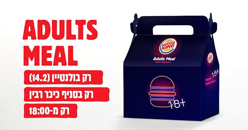 It's not a whopper: Burger King Israel to sell adult-only meal with sex toy for Valentine's Day