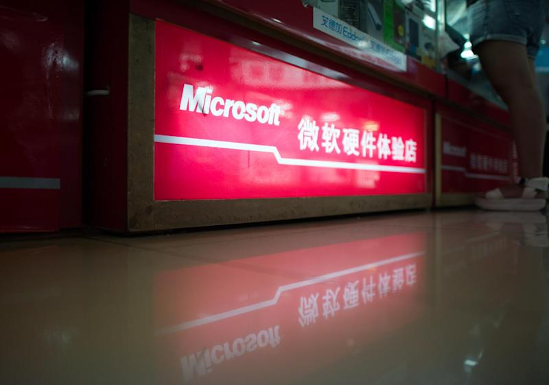 A Microsoft logo at a electronic store in Shanghai on July 29, 2014 (AFP Photo/Johannes Eisele)