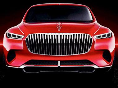 To be honest, the Vision Concept SUV from Maybach is a bit ugly.