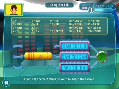 S.M.A.R.T. Adventures Mission Math screenshot