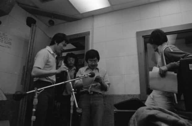 Keeman Wong, Clarence Sihoe, Jim Wong-Chu, and Becky Lum in the studio at Vancouver Co-op Radio in May 1978.