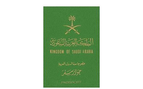 The passport book of Saudi Arabia