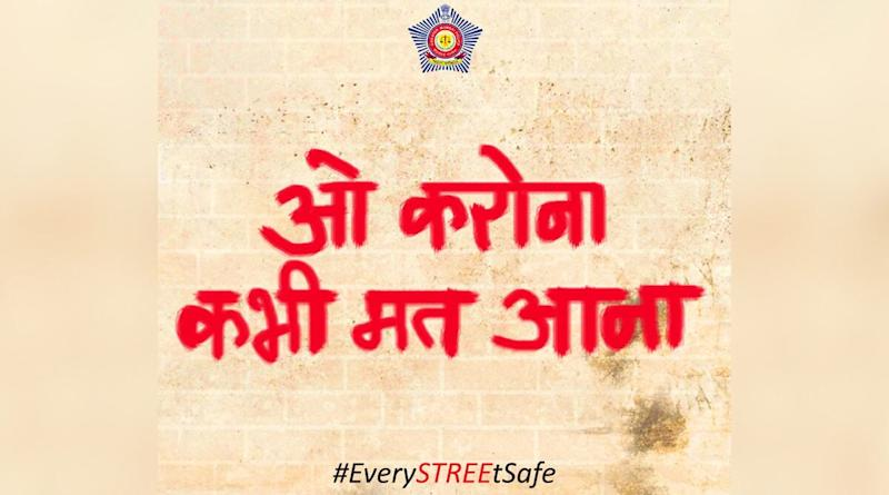'O Corona Kabhi Mat Ana', Mumbai Police Urges People to Stay at Home And Keep #EverySTREEtSafe During Coronavirus Outbreak
