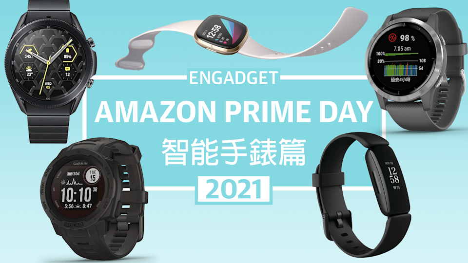 Amazon-prime-day-watch
