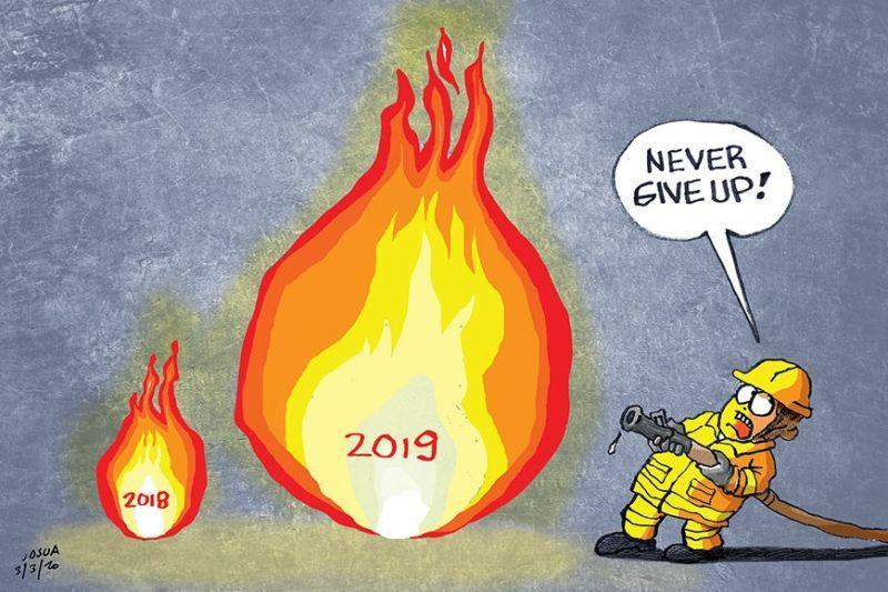 Editorial: Fire and apathy