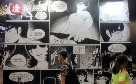 People walk past a booth of NetEase Comics at the China International Cartoon and Game (CCG) Expo in Shanghai, China July 6, 2017. REUTERS/Stringer