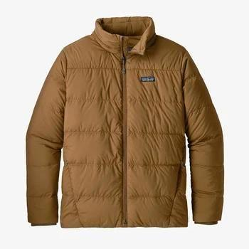 """<p><strong>Patagonia</strong></p><p>patagonia.com</p><p><strong>$279.00</strong></p><p><a href=""""https://www.patagonia.com/product/mens-silent-down-jacket/27930-FGE.html?dwvar_27930-FGE_color=FGE&cgid=root"""" rel=""""nofollow noopener"""" target=""""_blank"""" data-ylk=""""slk:BUY IT HERE"""" class=""""link rapid-noclick-resp"""">BUY IT HERE</a></p><p>Initially made for those who love the outdoors, Patagonia has reached a cult-like status across the country in recent years. While they're known for their insulated jackets and puffer coats, their Fundamentals collection holds all the basics to anchor a stylish and functional wardrobe that still showcases the brand's meticulous attention to detail. <a href=""""https://www.patagonia.com/product/mens-performance-twill-jeans-regular/56490.html?dwvar_56490_color=FGE&cgid=collections-fundamentals-mens"""" rel=""""nofollow noopener"""" target=""""_blank"""" data-ylk=""""slk:Jeans"""" class=""""link rapid-noclick-resp"""">Jeans</a> come in a range of sleek solids available in short, long, and regular styles, while <a href=""""https://www.patagonia.com/product/mens-recycled-wool-shawl-collar-cardigan/50890.html"""" rel=""""nofollow noopener"""" target=""""_blank"""" data-ylk=""""slk:sweaters"""" class=""""link rapid-noclick-resp"""">sweaters</a> are rendered in innovative recycled fabrics that allow the customer to feel proud after purchasing.</p>"""