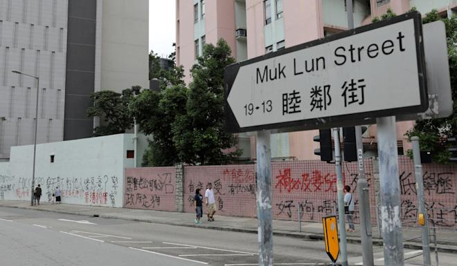 Muk Lun Street, near where protesters besieged the disciplined services quarters. Photo: May Tse