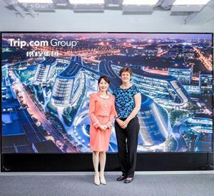 Trip.com Group CEO Jane Sun (left) meets with British Ambassador to China Dame Barbara Woodward (right) at Trip.com Group headquarters.