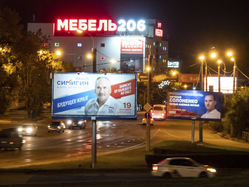 Election posters and billboards are displayed Thursday, Sept. 9, 2021, in the Russian city of Khabarovsk, in the country's Far East. The parliamentary and local elections will be closely watched to gauge how much anger against the Kremlin remains in the region, where its popular governor was arrested last year, causing mass protests. (AP Photo/Igor Volkov)