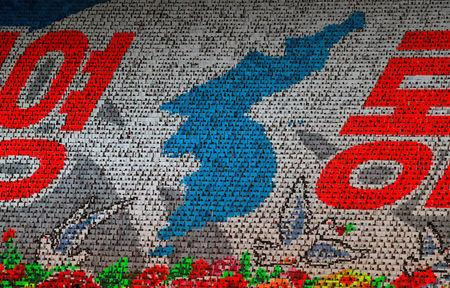 Participants form a map of Korean peninsula at Mass Games in May Day stadium marking the 70th anniversary of North Korea's foundation in Pyongyang, North Korea, September 9, 2018. REUTERS/Danish Siddiqui