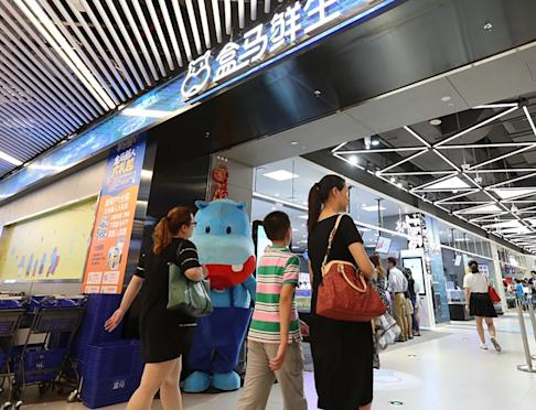 People enter a store of grocery retail chain Freshippo, which is owned and operated by e-commerce giant Alibaba Group Holding. Photo: Handout