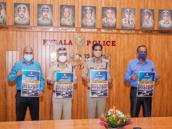 State Police Chief Anil Kant inaugurates Police call centre to lodge complaints against Cyber   Financial Crimes. (Photo/ANI)