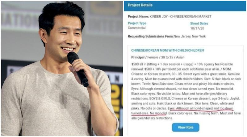 Actor Simu Liu Calls Out Racial Discrimination of Monolid Eyes by New York-Based Paladino Casting Agency Looking For People of Korean/Chinese Descent (Check Tweet)