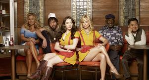 The Inside Scoop From 2 Broke Girls Costume Designer Trayce Field