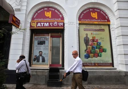 Indias Pnb Says Detects 38 Billion Rupee Fraud