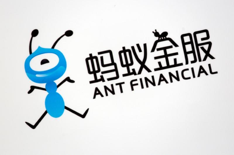 A logo of Ant Financial is displayed at an event of the company in Hong Kong