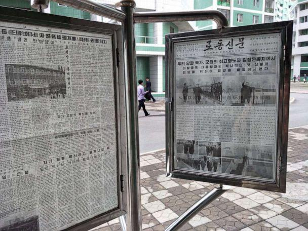 PHOTO: A copy of the latest issue of North Korea's state-run newspaper Rodong Sinmun on display for public viewing, Pyongyang, North Korea, June 11, 2018Credit: Alek Sigley (Courtesy Alek Sigley)