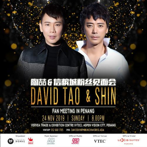"Save this ""David Tao & Shin Fan Meeting in Penang"" poster for easier reference."