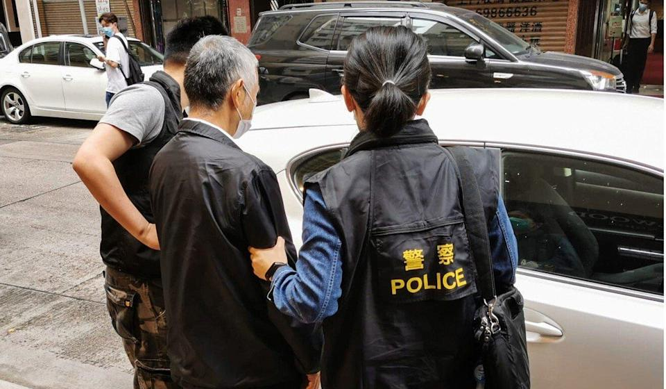 The 70-year-old was arrested with his son. Photo: handout