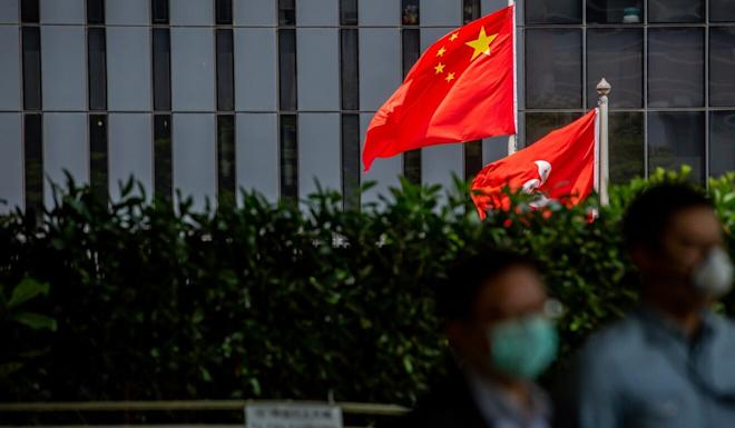 "The national security law says those assuming public office must ""swear allegiance to the Hong Kong Special Administrative Region of the People's Republic of China"". Photo: Bloomberg"