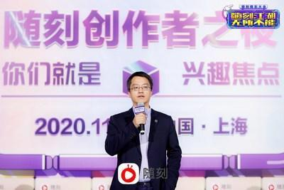 Liu Wenfeng, Chief Technology Officer and President of Infrastructure and Intelligent Content Distribution Business Group (IIG) of iQIYI, speaks about how user involvement in the creation and editing of short videos will become a more common phenomenon in the 5G era.