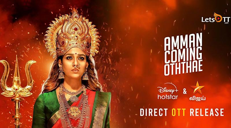 Mookuthi Amman: Nayanthara-Starrer To Release Directly On Disney+ Hotstar and Star Vijay This Diwali