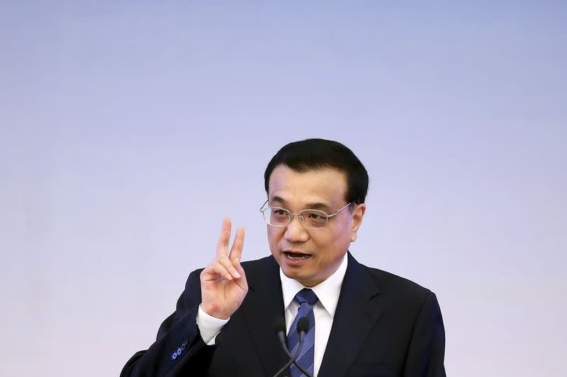 Chinese Premier Li Keqiang speaks during the opening session of the China's Conference of Quality at the Great Hall of the People in Beijing