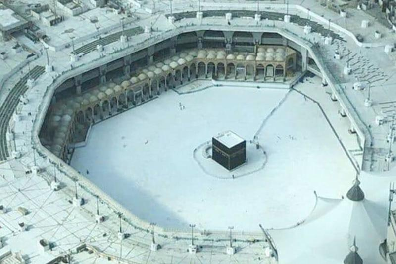 Saudi Arabia to End Curfew on June 21, Except in Holy City of Mecca