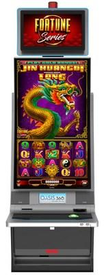 Jin Huangdi(TM) is just one of dozens of new games VGT will debut at this month's G2E in Las Vegas. VGT will be in Aristocrat's booth #1141.