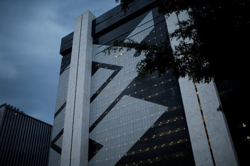 Banco do Brasil CEO to step down in August