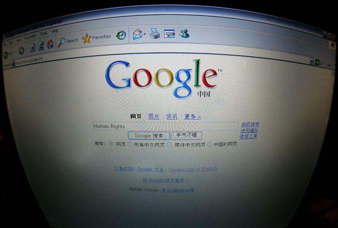A laptop computer screen in Beijing shows the homepage of Google.cn, 26 January 2006, a day after its debut in mainland China where the US online search engine launched a new service after agreeing to censor websites and content banned by the Beijing authorities (AFP PHOTO/Frederic J. BROWN)
