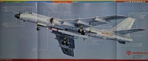 <span>The magazine showed a large missile beneath the fuselage</span>