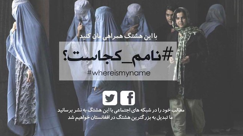 Un afiche de la campaña WhereIsMyName?