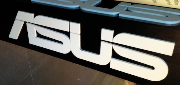 Asus settles FTC lawsuit over flawed router file security