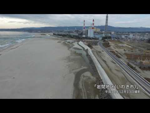 "<p>The government of Fukushima prefecture has released a series of drone videos showing the rebuilding work six years after a tsunami and earthquake devastated the region.</p><p>These videos were originally captured in December 2016. They show a variety of areas, including Fukushima Prefecture's Iwaki city, which is located <a href=""https://www.google.com.hk/maps/dir/Iwaki,+Fukushima+Prefecture,+Japan/Fukushima+Nuclear+Power+Plant,+%E5%AD%97%E5%B0%8F%E6%B5%9C%E4%BD%9C-%EF%BC%91%EF%BC%92+%E5%A4%A7%E5%AD%97%E6%B3%A2%E5%80%89+Naraha,+Futaba+District,+Fukushima+Prefecture+979-0695,+Japan/@37.1889911,140.7895207,11z/data=!4m13!4m12!1m5!1m1!1s0x60210447d5208bc7:0x807a04d828077453!2m2!1d140.8876817!2d37.0504195!1m5!1m1!1s0x6020de2dbb45d145:0xacb6b3b41ca75df7!2m2!1d141.0249493!2d37.3165693?hl=en"" target=""_blank"">about 30 miles south of the Fukushima power plant</a>, and Futaba, a town <a href=""https://www.google.com.hk/maps/dir/Futaba,+Futaba+District,+Fukushima+Prefecture,+Japan/Fukushima+Nuclear+Power+Plant,+%E5%AD%97%E5%B0%8F%E6%B5%9C%E4%BD%9C-%EF%BC%91%EF%BC%92+%E5%A4%A7%E5%AD%97%E6%B3%A2%E5%80%89+Naraha,+Futaba+District,+Fukushima+Prefecture+979-0695,+Japan/@37.3819395,140.940873,12z/data=!3m1!4b1!4m13!4m12!1m5!1m1!1s0x6020e906ec440b03:0xd390b3fff003893d!2m2!1d141.0125!2d37.449167!1m5!1m1!1s0x6020de2dbb45d145:0xacb6b3b41ca75df7!2m2!1d141.0249493!2d37.3165693?hl=en"" target=""_blank"">about 11 miles north of the plant</a>. Reconstructed roads and coastline can be seen.</p> <p>On May 12, the Japanese diet enacted a bill aimed at accelerating Fukushima's reconstruction by utilizing state funds to decontaminate specific districts that were exposed to radiation from the damaged Fukushima Daiichi nuclear plant, <a href=""https://www.google.com.hk/maps/dir/Futaba,+Futaba+District,+Fukushima+Prefecture,+Japan/Fukushima+Nuclear+Power+Plant,+%E5%AD%97%E5%B0%8F%E6%B5%9C%E4%BD%9C-%EF%BC%91%EF%BC%92+%E5%A4%A7%E5%AD%97%E6%B3%A2%E5%80%89+Naraha,+Futaba+District,+Fukushima+Prefecture+979-0695,+Japan/@37.3819395,140.940873,12z/data=!3m1!4b1!4m13!4m12!1m5!1m1!1s0x6020e906ec440b03:0xd390b3fff003893d!2m2!1d141.0125!2d37.449167!1m5!1m1!1s0x6020de2dbb45d145:0xacb6b3b41ca75df7!2m2!1d141.0249493!2d37.3165693?hl=en"" target=""_blank"">The Japan News</a> reported. Credit: PrefFukushima via Storyful</p>"