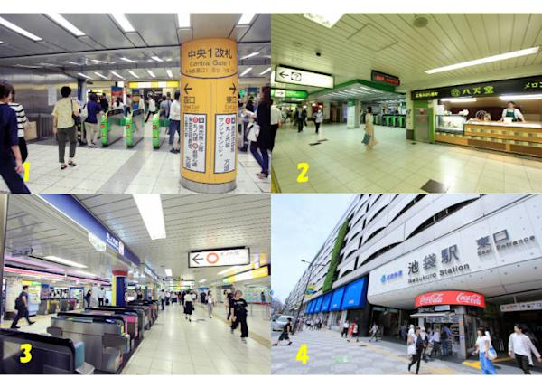↑ 1. JR central 1 ticket gates 2. Eastwards through the Central Passage 3. Marunouchi Line ticket gates in the Central Passage 4. Seibu East Exit