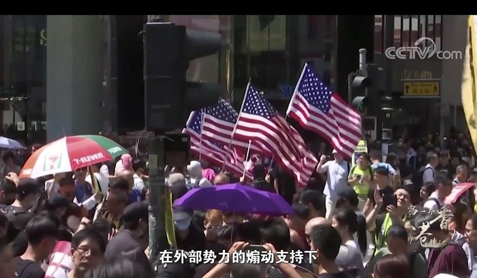 A screen grab from the 'Another Hong Kong' documentary produced by CCTV. Photo: SCMP