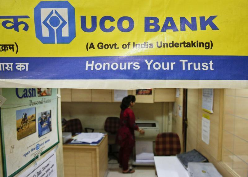 Iran's Indian bank looks to life after sanctions windfall