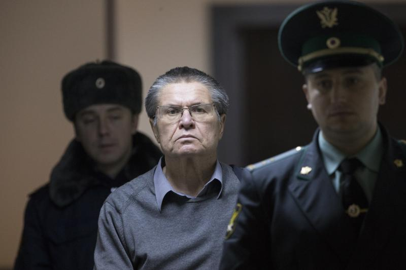 Russian ex-minister gives final argument in corruption trial